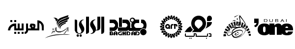 Arab TV logos fuente