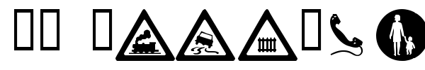 WM Roadsigns fuente