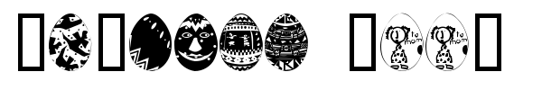 African Eggs font preview